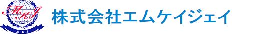 株式会社エムケイジェイ